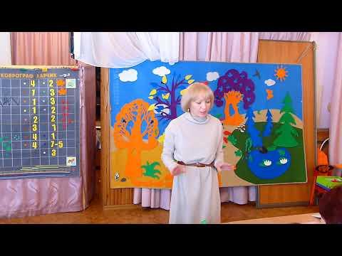 Презентация игровой технологии Воскобовича Фиолетовый лес