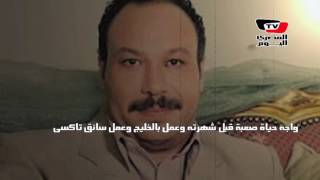 في ذكرى وفاته.. معلومات لا تعرفها عن«خالد صالح»