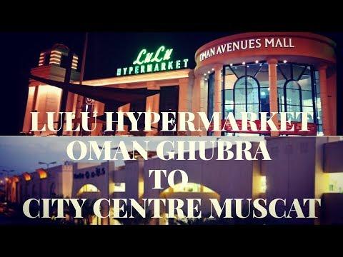 #LuluHypermarketOman#Ghubra#CityCentreMuscat#Lulu Hypermarket Oman Ghubra To City Centre Muscat