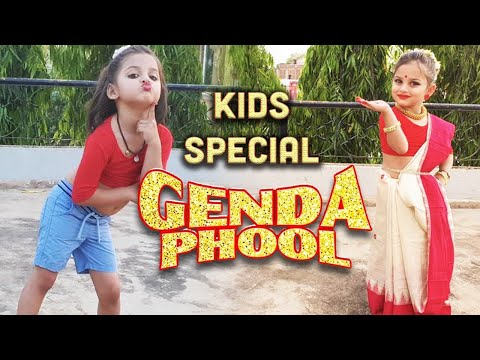 Genda Phool- Badshah | kids special Dance Cover by Aditri | Jacqueline Fernandez  | Dancercise