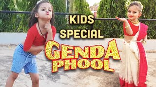 Download lagu Genda Phool- Badshah | kids special Dance Cover by Aditri | Jacqueline Fernandez  | Dancercise