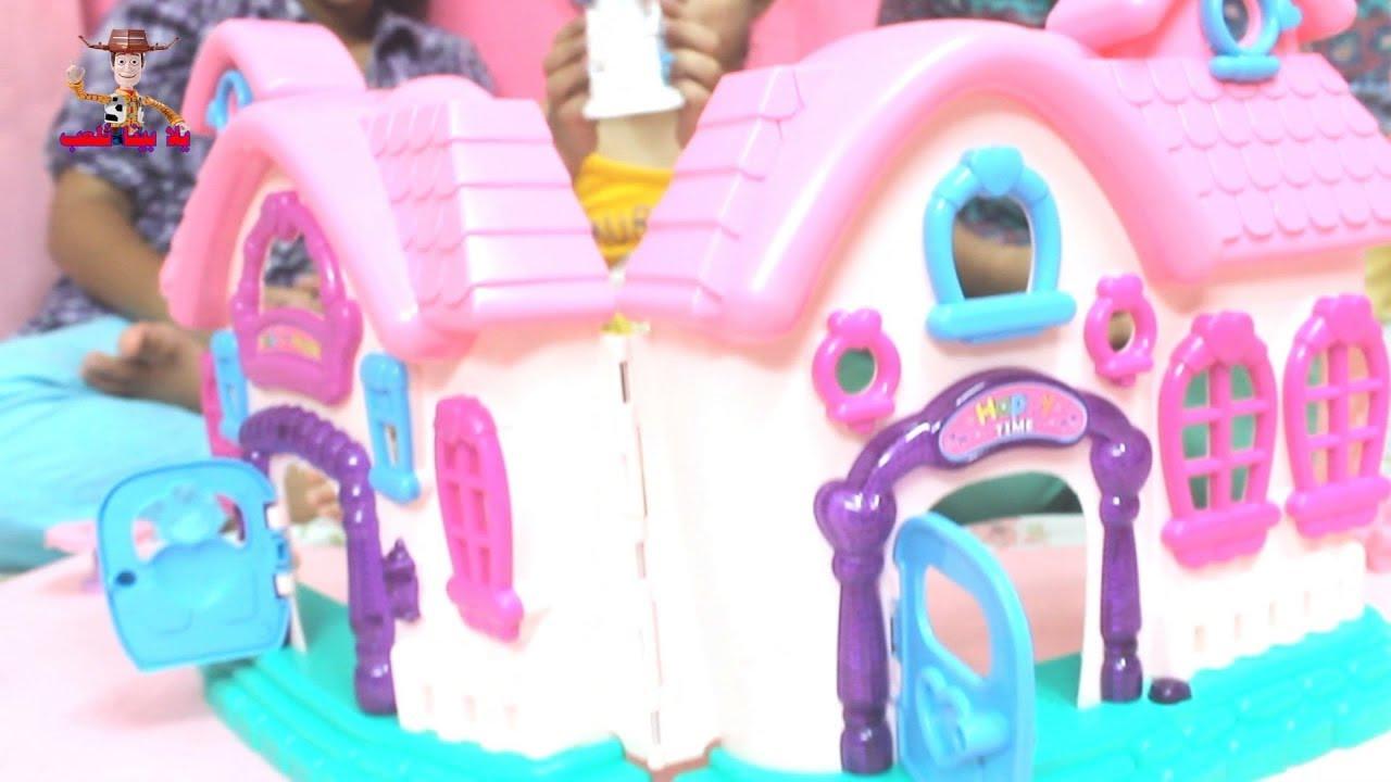 لعبة بيت العائلة السعيدة للأطفال - doll house set for kids