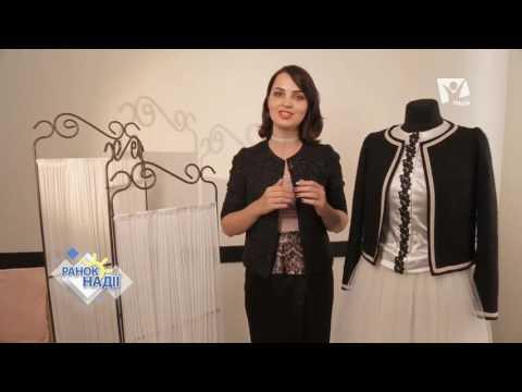 С чем носить жакет? | Формула стиля | РАНОК НАДІЇ