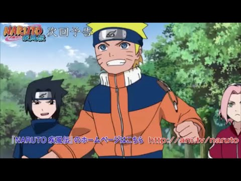Where and How to Download Naruto Episodes with English Dubbed