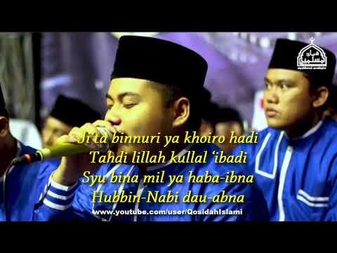 Syubbanul Muslimin - Azka Taslimi Taslimi (Lirik)