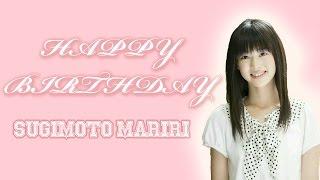 Happy Birthday Sugimoto Mariri 杉本愛莉鈴 ex Member of Sakura Gakui...