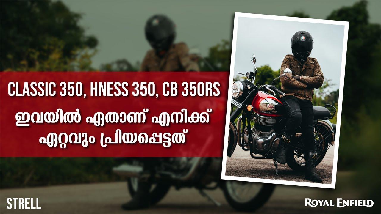 2022 RE Classic 350 Malayalam QnA