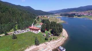 Batak Dam, Kartela, Dospat Dam, Trigrad Gorge, Rhodope Mountains, Bulgaria, Болгария, Родопи