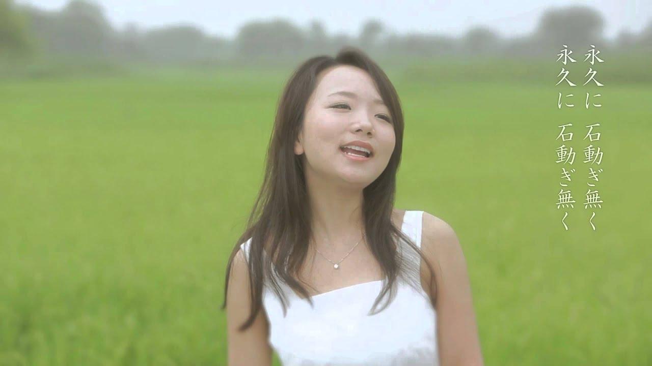 お願い / 林明日香 - YouTube