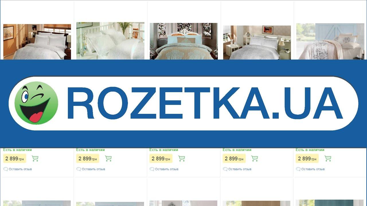 Большой выбор одеял евро размера в интернет-магазине wildberries. Ru. Бесплатная доставка и постоянные скидки!