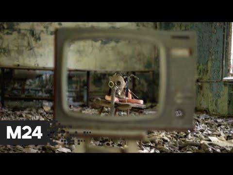 Ученые рассказали, насколько опасно ездить в Чернобыль - Москва 24