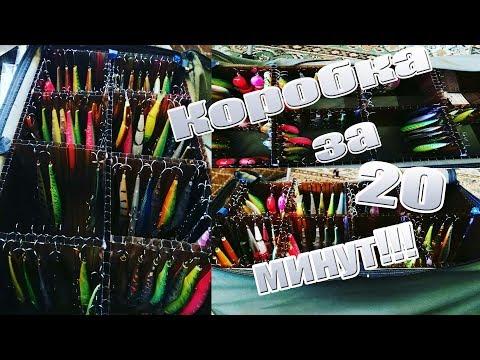 РЫБОЛОВНЫЙ ЯЩИК НА 200 ВОБЛЕРОВ ЗА 20 МИНУТ СВОИМИ РУКАМИ! ВОТ ЭТО ДА!!!!