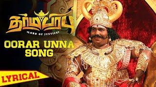 Oorar Unna Lyrical Video - Dharma Prabhu
