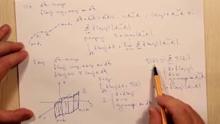 Криволинейный интеграл первого рода. Тема