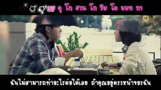 [Karaoke Thaisub] Suzy (MissA) - Too Much Tears (Ost.Me too,Flower!) [duckly01] MP3