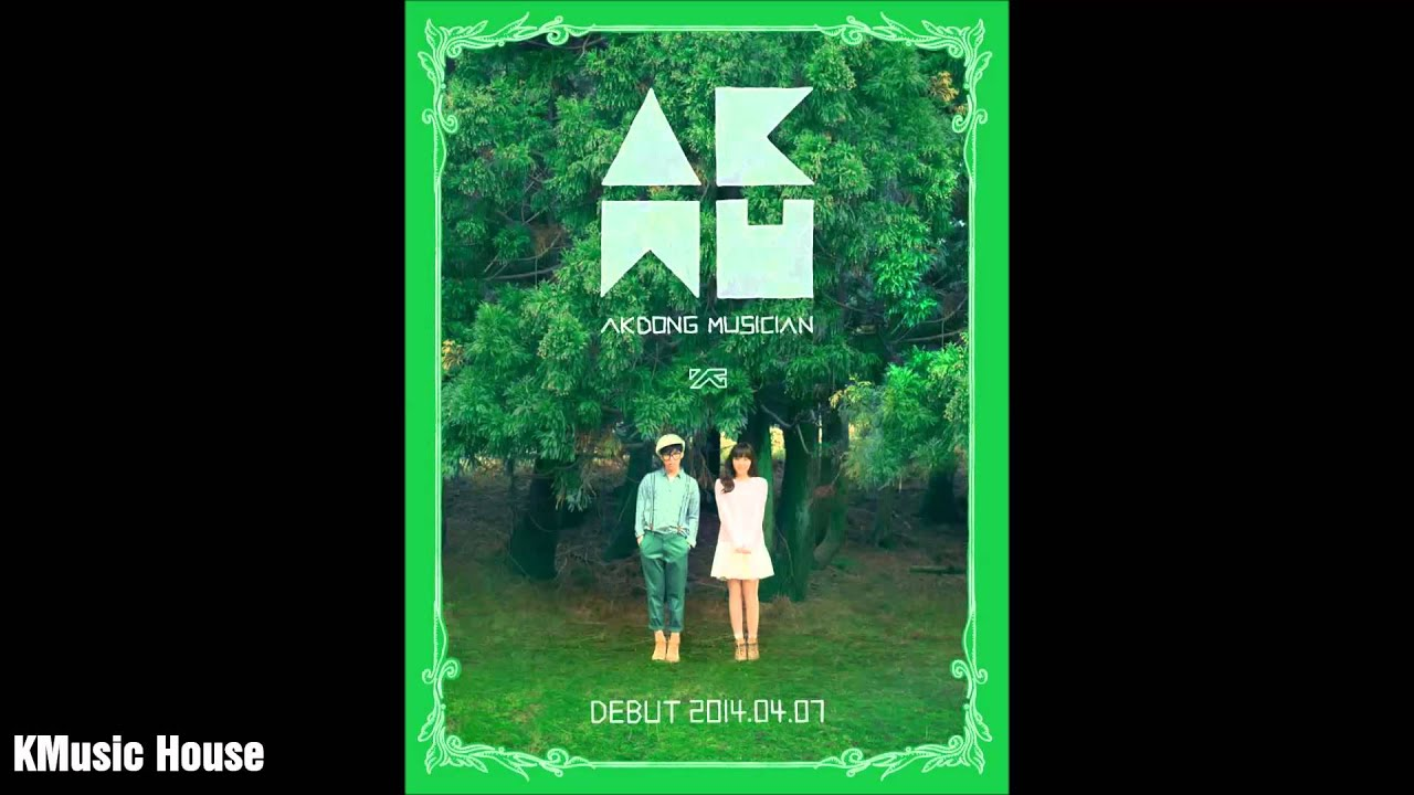 Akdong Musician Akmu 소재 Idea Audio Youtube