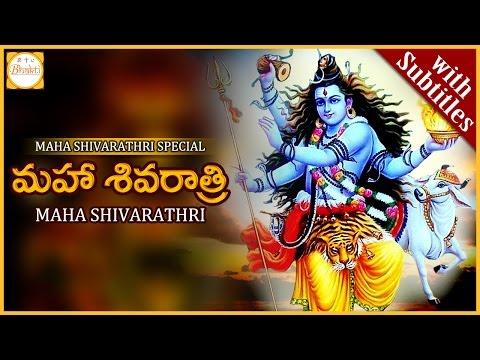 2016 Maha Shivratri Special | Significance of Shivaratri Vratham | Shiva Tattvam | Bhakti