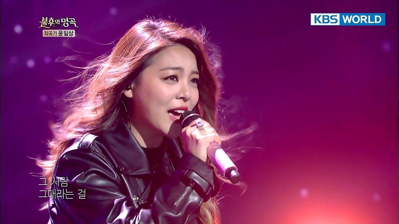 I Have a Lover/ Lee Eun Mi Lyric and Translation