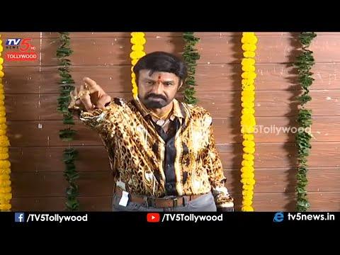 Nandamuri Balakrishna New Movie Opening Full Video | NBK 106 | Boyapati Srinu | TV5 Tollywood