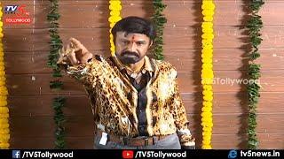 Nandamuri Balakrishna New Movie Opening Full Video | NBK 106 | Boyapati Srinu | TV5 Tollywood.mp3
