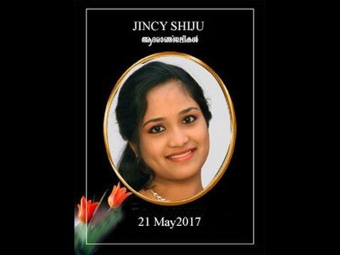 Live Telecast: Funeral service of Jincy Shiju, Pattiyanikal, Vayalathala