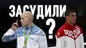 Российский боксер освистан после спорной победы над казахстанцем