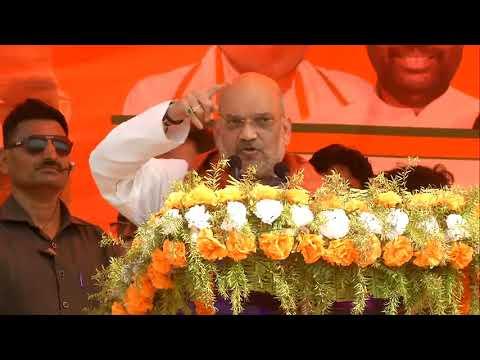 Shri Amit Shah addresses public meeting in Begusarai, Bihar : 24.04.2019