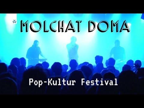 Molchat Doma - Pop-Kultur Festival (Berlin, Germany) LIVE