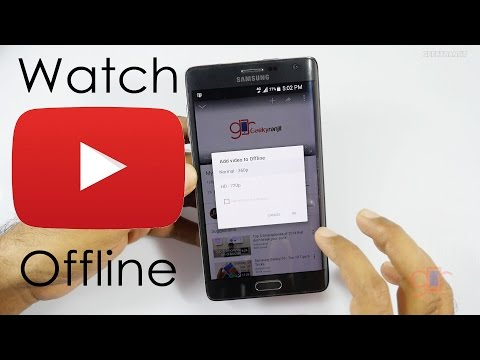 Watch  s Offline with  Offline