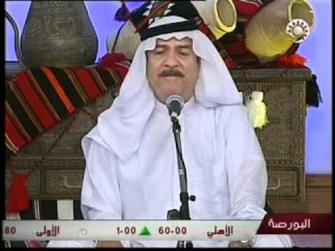 ياس خضر مرينا بيكم حمد thumbnail