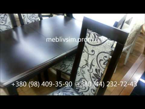 Деревянные обеденные стулья по доступной цене. Стулья Катрин