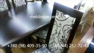 Деревянные обеденные стулья по доступной цене. Стулья Катрин(, 2014-11-05T14:06:14.000Z)