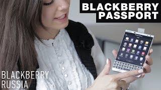 """""""Обзор BLACKBERRY PASSPORT"""" самый популярный // BLACKBERRY RUSSIA"""