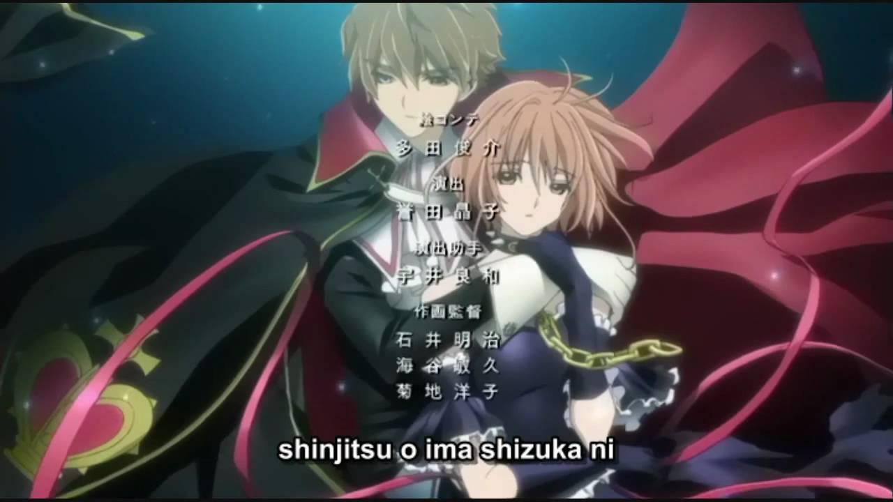 tsubasa tokyo revelations ending a relationship