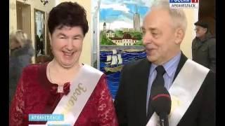 Золотую свадьбу отметили в центральном ЗАГСе Архангельска супруги Мальгины