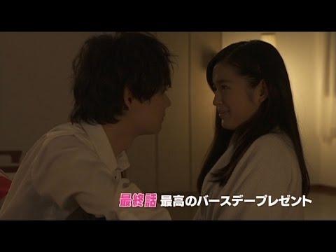 イタキス2~Love in TOKYO #16(最終話) 予告「最高のバースデープレゼント」