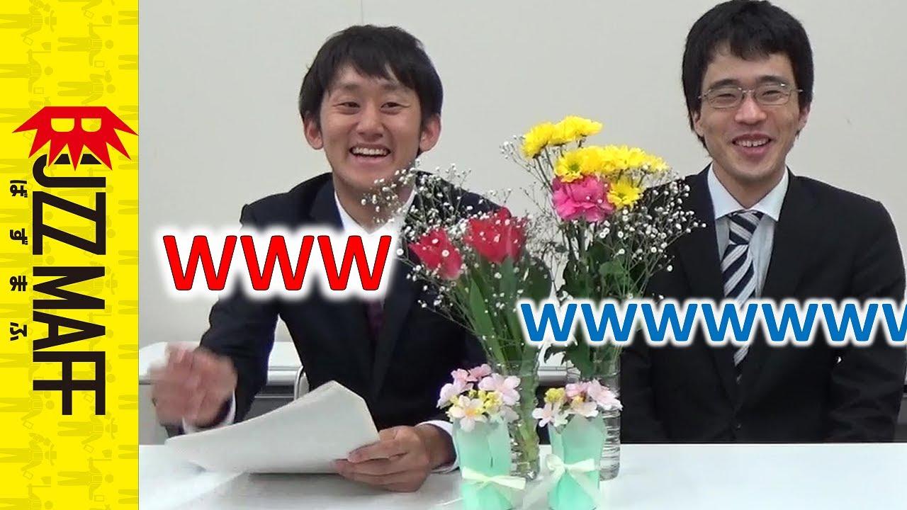 Youtube 農水省
