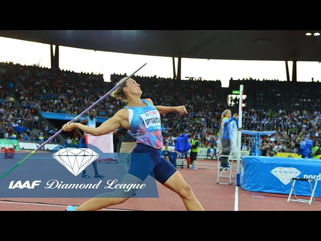 Women's Throws - Diamond League Champions - IAAF Diamond League 2017