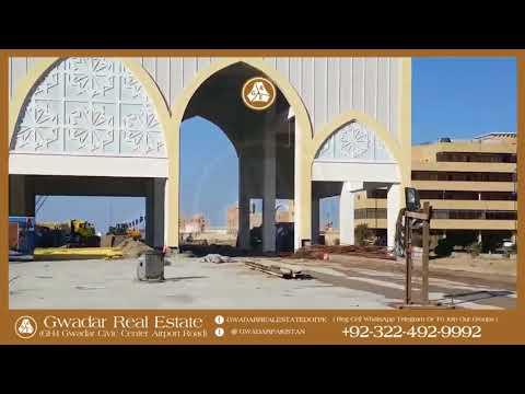 Business Center Gwadar Port Pakistan Dec 2017