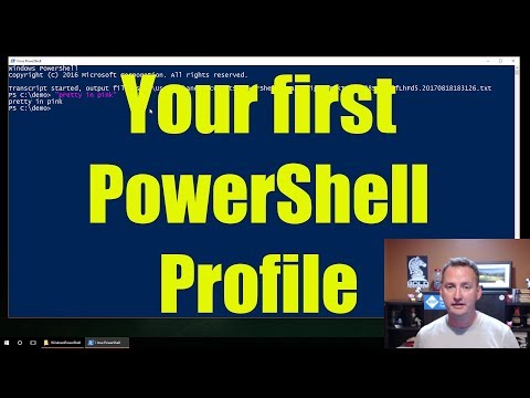 Getting started with PowerShell Profiles