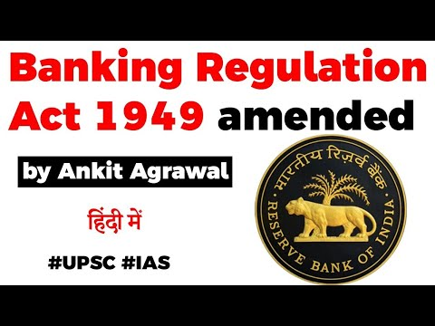 Banking Regulation Act 1949 amended, RBI to regulate cooperative banks, Current Affairs 2020 #UPSC