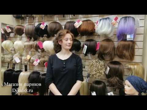 Немецкие парики. Разные стрижки, модели, цвета.  Магазин париков Detalio.ru