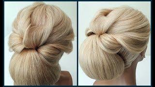 Объемный пучок.Супер простой способ!Свадебная прическа.Beautiful hairstyles.Super easy way