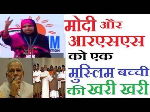 Muslim Girl speech Angry On BJP RSS Muslim Must Be Watch Note banTriple Talak Uniform Civil Court