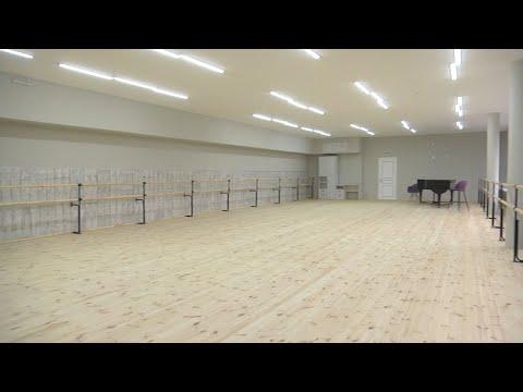 Новый балетный зал Дворца Дружбы народов
