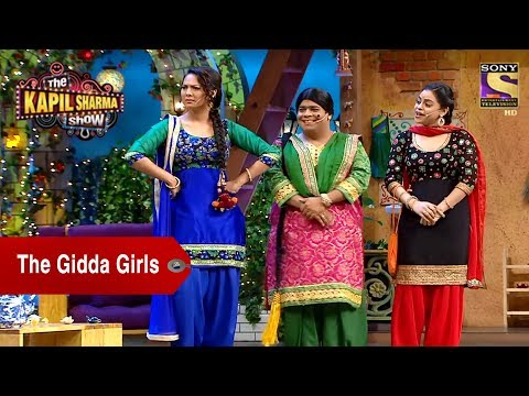 The Gidda Girls – Sarla, Lottery & Bumper – The Kapil Sharma Show