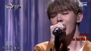 [Rom/應援字幕] 윤지성 Yoon JiSung (尹智聖) - ln the Rain