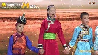 《我和我的祖国》首映盛典 蒙古族小朋友用歌声祝福祖国【中国电影报道 | 20190920】