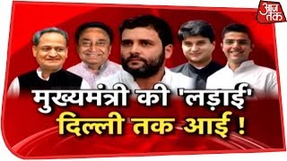Jyotiraditya Scindia, Ashok Gehlot And T.S. Singh Deo Lead The Race For CM In AajTak Survey