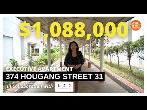 Singapore HDB Property Home Tour - 374 Hougang Street 31, Executive Apartment 1550sqft. (S1,088,000)